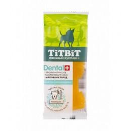 Titbit Лакомство Дентал+ Зубочистка с мясом индейки