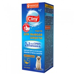 Паста для вывода шерсти Cliny Курица 30мл