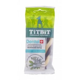 Titbit Лакомство Дентал+ Косичка с мясом кролика