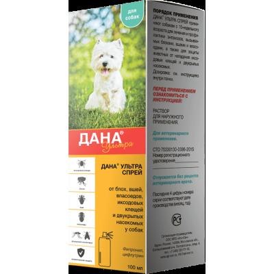 Дана Ультра спрей для собак 100мл Апи-Сан