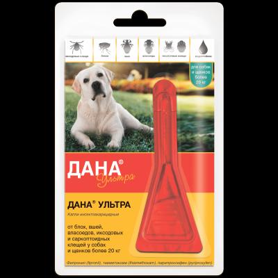 Дана Ультра  капли от блох д/собак  более 20 кг Апи-Сан