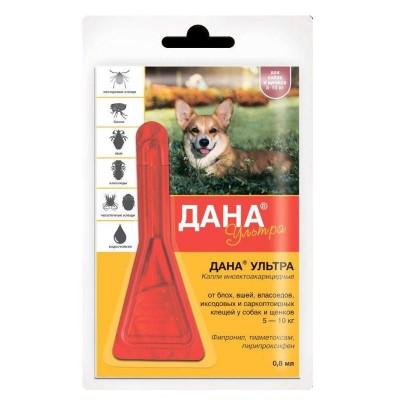 Дана Ультра  капли от блох д/собак  5-10 кг Апи-Сан