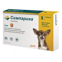 Симпарика жевательная таблетка от клещей для собак от 1,3-2,5 кг  1шт