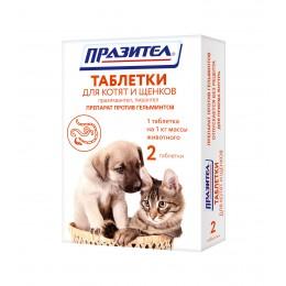 Празител 2 таблетки  для котят и щенков весом 1кг