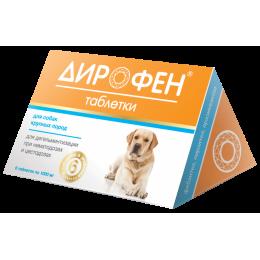 Дирофен Плюс 6 таблеток для собак крупных пород 1 таб на 20кг