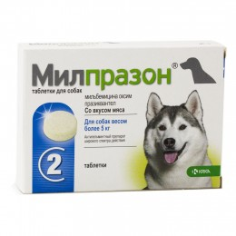 Милпразон для собак более 5 кг 1 таб на 5-10кг