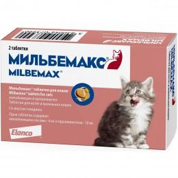 Мильбемакс  для котят 2 таб. для кошек и котят весом 1-2кг