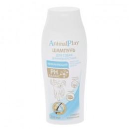 Animal Play-Шампунь для длинношерстных собак Омега-3 250мл