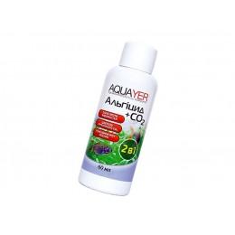 AQUAYER Альгицид+СО2 2в1 против водорослей 60мл