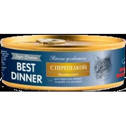 Консервы для собак Best Dinner Exclusive Hypoallergenic С индейкой и кроликом 340гр.