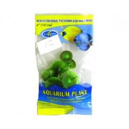 Биодизайн Растение для аквариума Монетница 10см