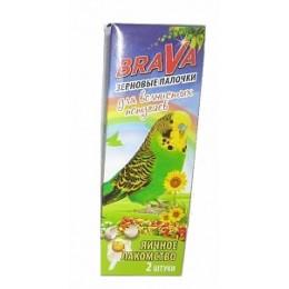 BRAVA: лакомство для попугаев палочки яичные 2шт.