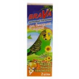 BRAVA: палочки для попугаев медово-яичные 2шт.
