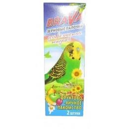 Brava Лакомство для попугаев Палочки Фруктово-Яичные 2шт