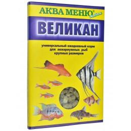 """Аква меню """"Великан"""" ежедневный корм д/крупных аквариумных рыб"""