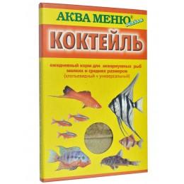 """Аква меню """"Коктейль"""" универсальный ежедневный корм д/аквариумных рыб (2 в 1)"""