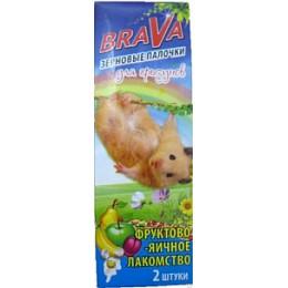 BRAVA лакомство палочки для грызунов фруктово-яичные (2 шт)