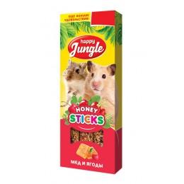 Happy Jungle Палочки для мелких грызунов Мед Ягоды 3шт 90гр.