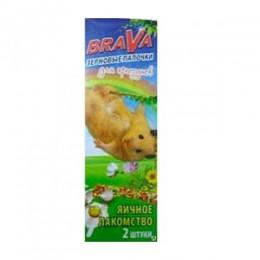 BRAVA яичные палочки для грызунов 2шт.