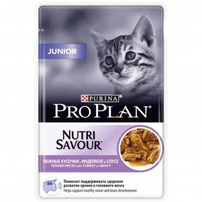 Влажный корм Pro Plan Nutri Savour для котят в возрасте от 6 недель до 1 года с индейкой в соусе, 85гр.