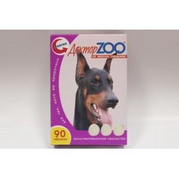 ДокторZoo: витаминизированное лакомство со вкусом говядины для собак 90таб. 210г