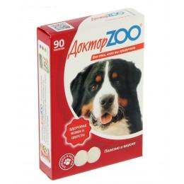 ДокторZoo: витаминизированное лакомство для собак - здоровье кожи и шерсти 90таб. 210г