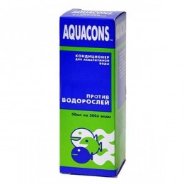 Зоомир: Aquacons кондиционер для аквариумной воды против водорослей 50мл 2607