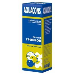Зоомир: aquacons против грибков 50мл 2606